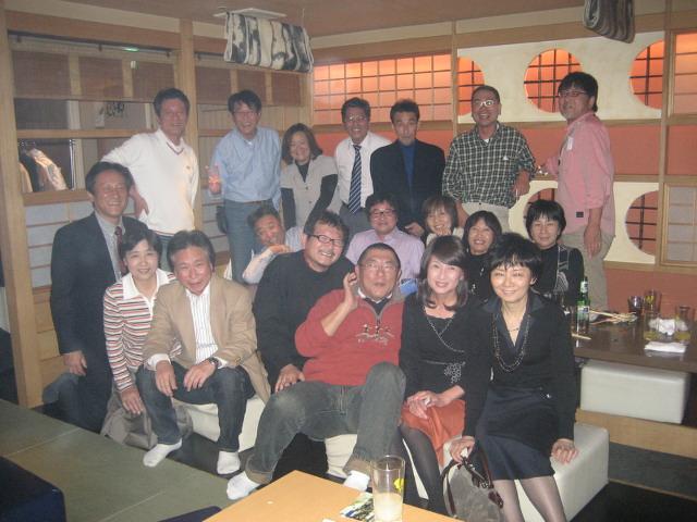 2010/12/20 18:13